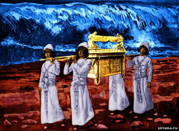 an analysis of religious artefacts concerning the ark of the covenant What would happen if i found the israelites' ark of the covenant or one of the identical religious boxes or arks if the ark of the covenant.
