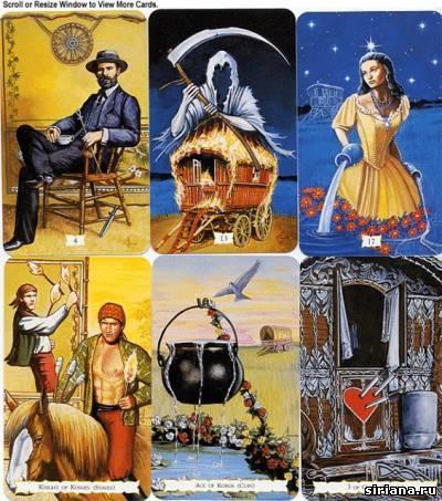 Значение Аркана V Иерофант в разных колодах